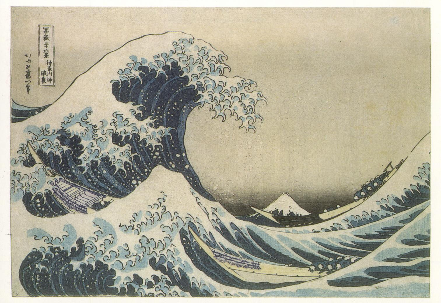 Great Wave of Hokusai